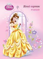 Картон белый двусторонний (10лист) A4 Принцессы.P12-254K