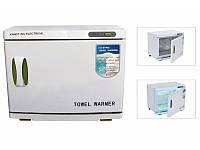 Нагреватель полотенец с уф лампой (стерилизатор)  мод. 23 А