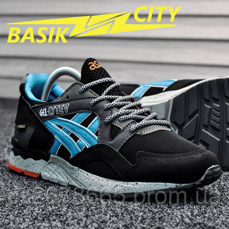Мужские кроссовки Asics Gel Lyte V Latigo Bay Gore Tex