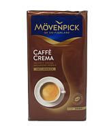 Кофе молотый Movenpick Cafe Crema  500 гр.