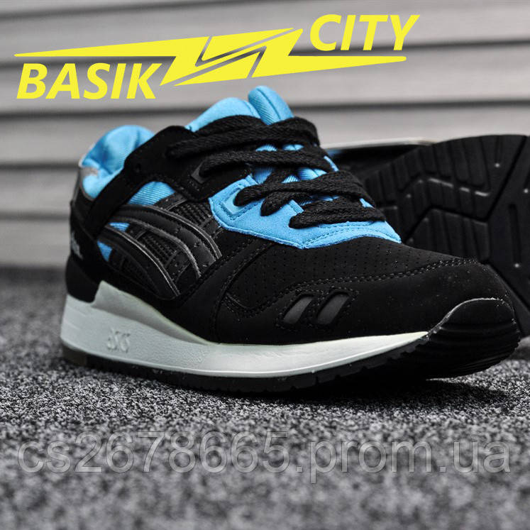 Мужские кроссовки Asics Gel Lyte III Solebox
