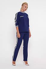 Синий костюм спорт шик большие размеры Вирджиния, фото 2