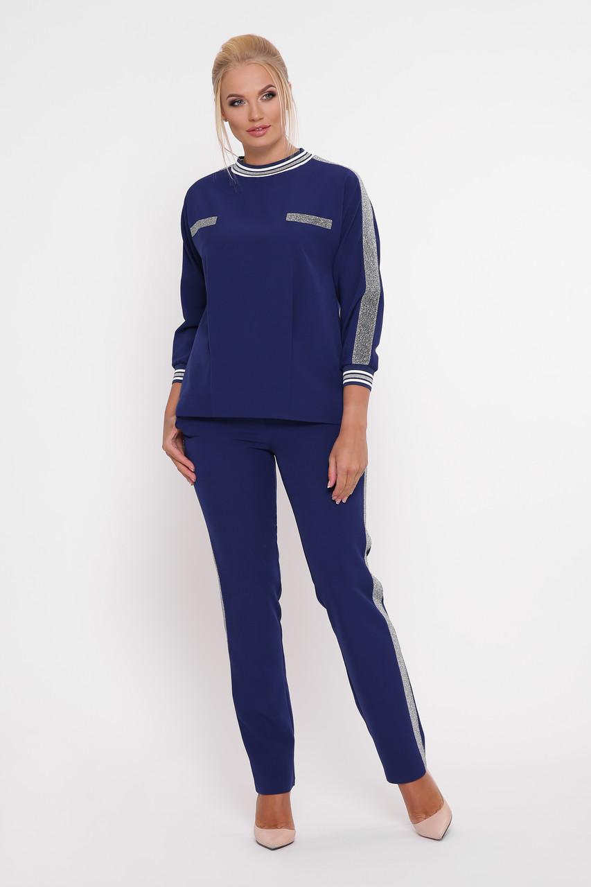 Синий костюм спорт шик большие размеры Вирджиния