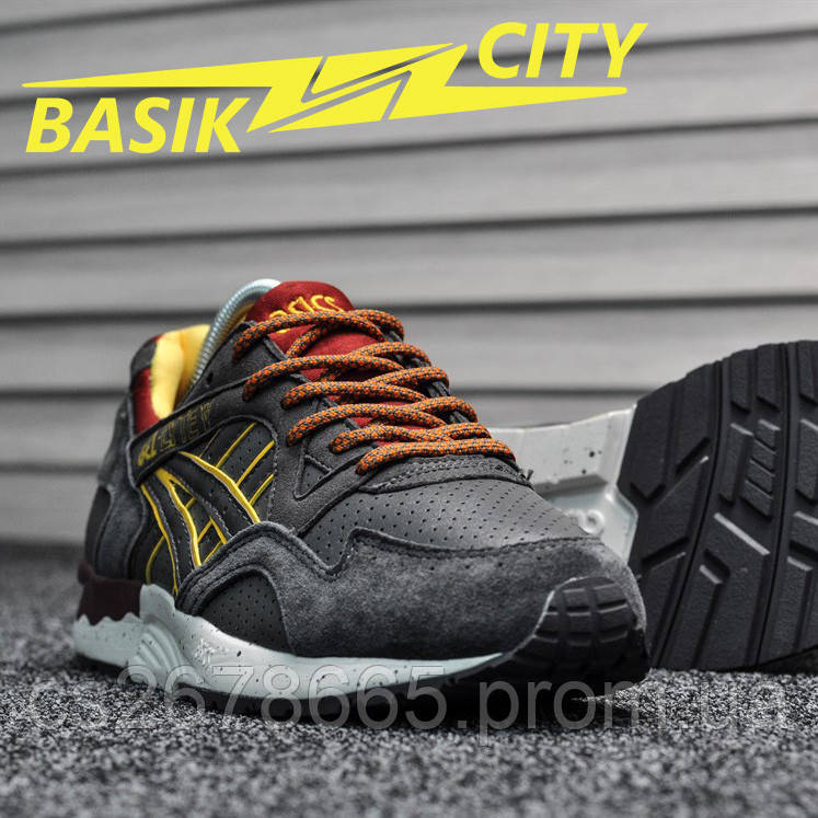 Мужские кроссовки Asics Gel Lyte V Outdoor Pack