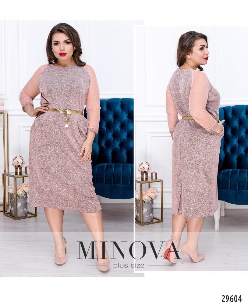 Женское платье с легким блеском и рукавами из сетки с рисунком размер 54 56 58 60 62 64