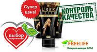 Жидкий Лазер - Liquid Lazer - средство для депиляции