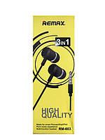 Наушники проводные Remax RM-603