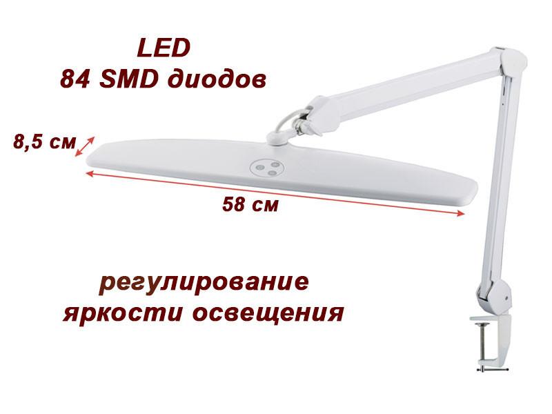 Робоча лампа настільна яскрава манікюрна лампа мод. 8015 LED-А