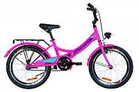 """Велосипед 20"""" Formula SMART 14G St с багажником зад St, с крылом St, с фонарём 2019 (розовый)"""