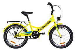 """Велосипед 20"""" Formula SMART 14G St с багажником зад St, с крылом St, с фонарём 2019 (желтый)"""