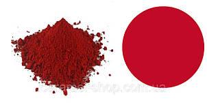 Бордовый сухой жирорастворимый краситель, лак, кармузин,  (ИНДИЯ)