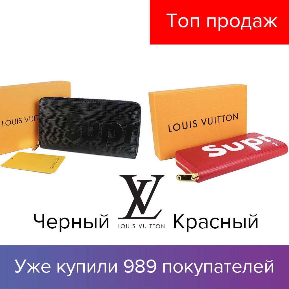 413b19a20a53 Louis Vuitton Supreme - кошелек унисекс, кожа, черный и красный, Луи Вутон  Суприм