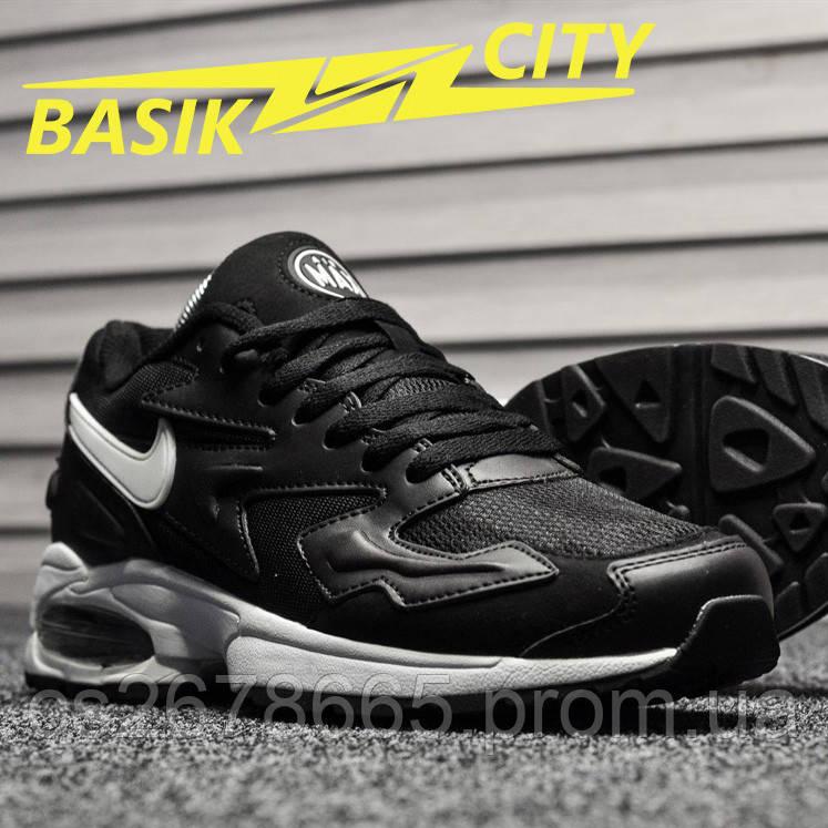 Мужские кроссовки Nike Air Max 2 Light Black White