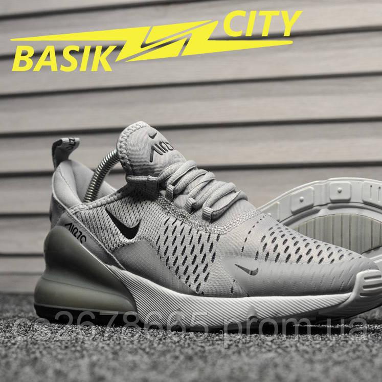 Мужские кроссовки Nike Air Max 270 Silver