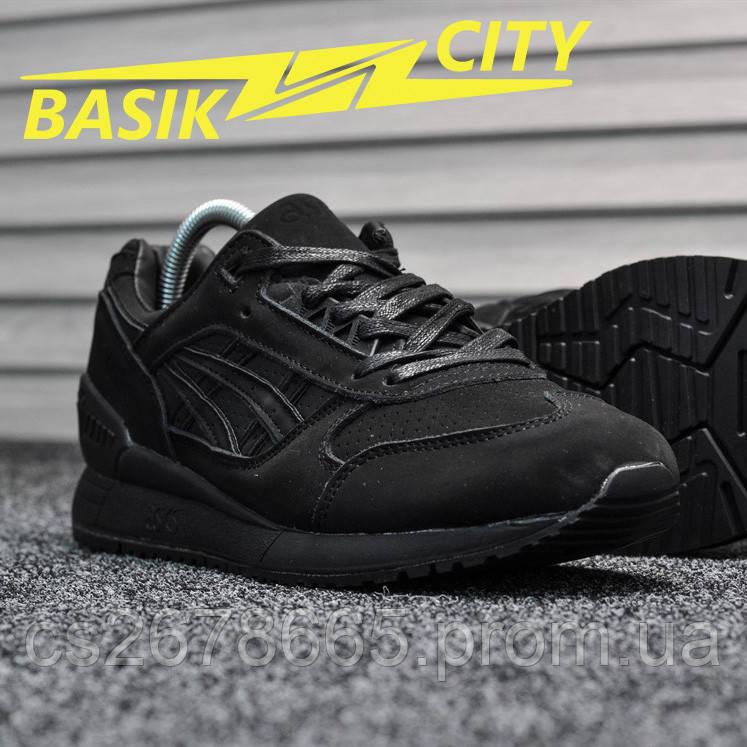 Мужские кроссовки Asics Gel Respector Triple Black