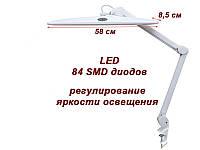 Рабочая лампа, настольная лампа для маникюра яркая мод. 8015 LED-U, регулировка яркости