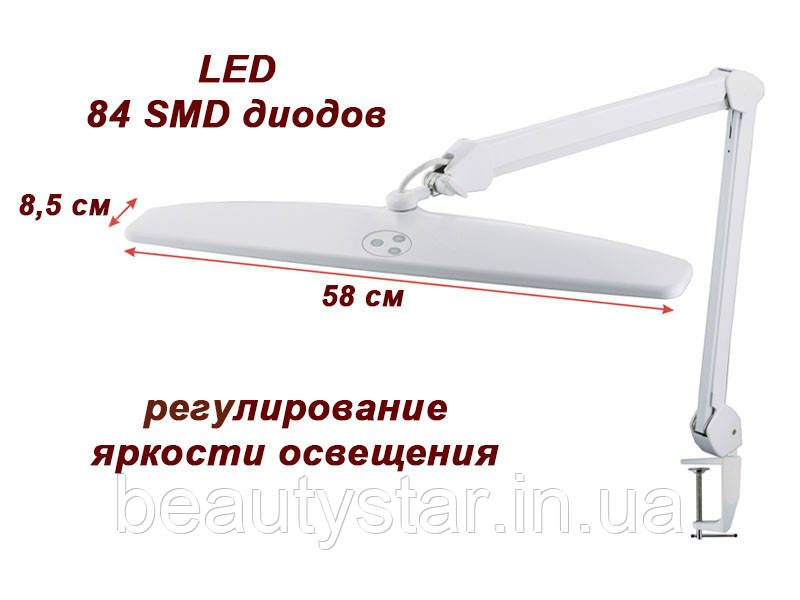 Робоча лампа настільна яскрава(світлодіодна) манікюрна лампа мод. 8015 LED-А