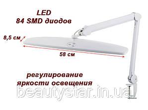 Рабочая лампа, настольная яркая(светодиодная) маникюрная лампа мод. 8015 LED-А