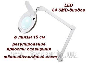 Лампа-лупа косметологічна мод. 6014 LED CCT (3D / 5D) з регулюванням яскравості світла 3D (діоптрії) 5D (діоптрії)