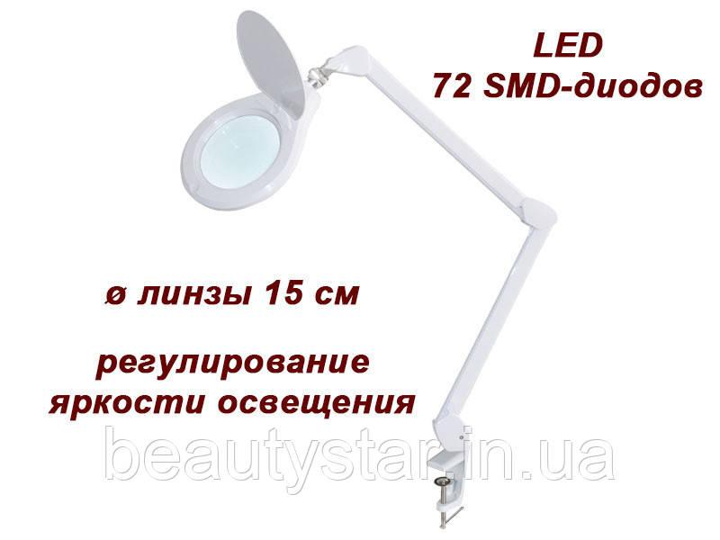 Лампа-лупа для косметолога B.S. Ukraine 8070 LED-U (3D), регулировка яркости света 3D (диоптрии)