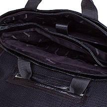 Портфель кожаный DESISAN модель SHI1312-011-2FL, фото 3