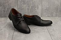 Туфли Yuves М111 (весна/осень, мужские, натуральная кожа, коричневый)