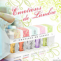 Набор духов «Emotions de Lambre» , Ламбре/ Lambre 5*8мл