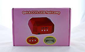Сушилка для ногтей Beauty nail CCF + LED (00066) Лампа для маникюра 36 Вт цвета в ассортименте, фото 2