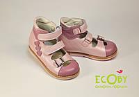 Туфли ортопедические Ecoby (Экоби) р. 32 - 21,5см