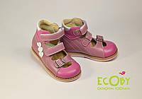 Туфли ортопедические Ecoby (Экоби) для вальгуса розовые 108Р