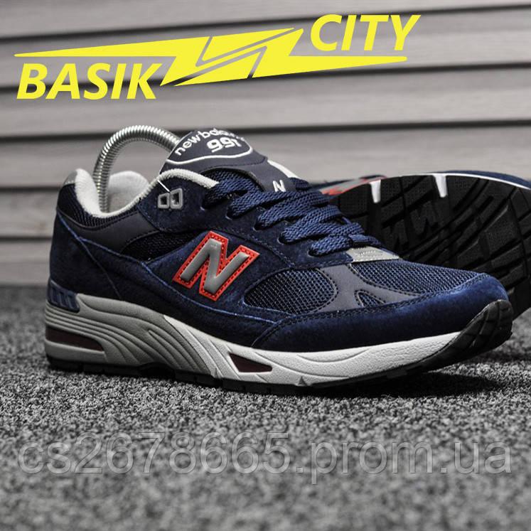 Мужские кроссовки New Balance 991 Deep Blue