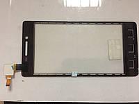 Тачскрин (сенсор, стекло) для Prestigio PAP5451, PAP5450 black