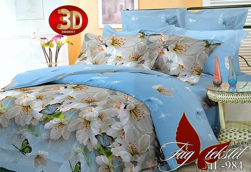 Полуторный комплект постельного белья с 3D эффектом HL984