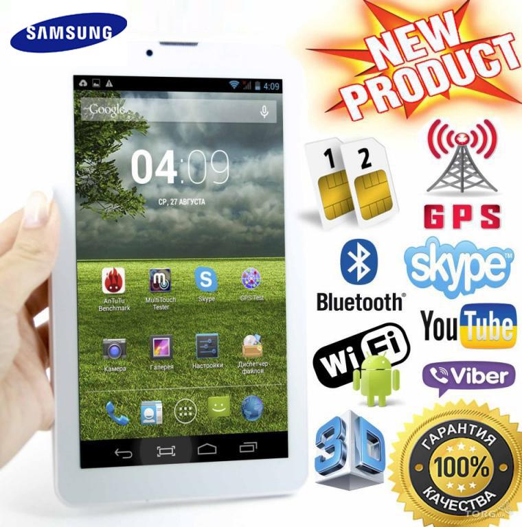 Планшет-Телефон Samsung Galaxy Tab 5 3G (2SIM)  - Kitayfon © в Киеве