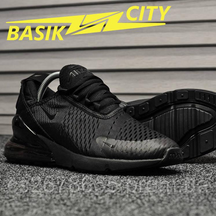 Мужские кроссовки Nike Air Max 270 Black 42 размер - 26,5см