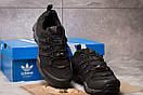 Кроссовки мужские Adidas Terrex Swift, черные (15192) размеры в наличии ► [  43 (последняя пара)  ], фото 3