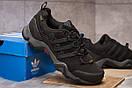 Кроссовки мужские Adidas Terrex Swift, черные (15192) размеры в наличии ► [  43 (последняя пара)  ], фото 5