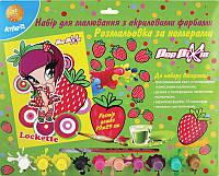 Раскраски по номерам Kite 10 цветов 39х29 Pop Pixie