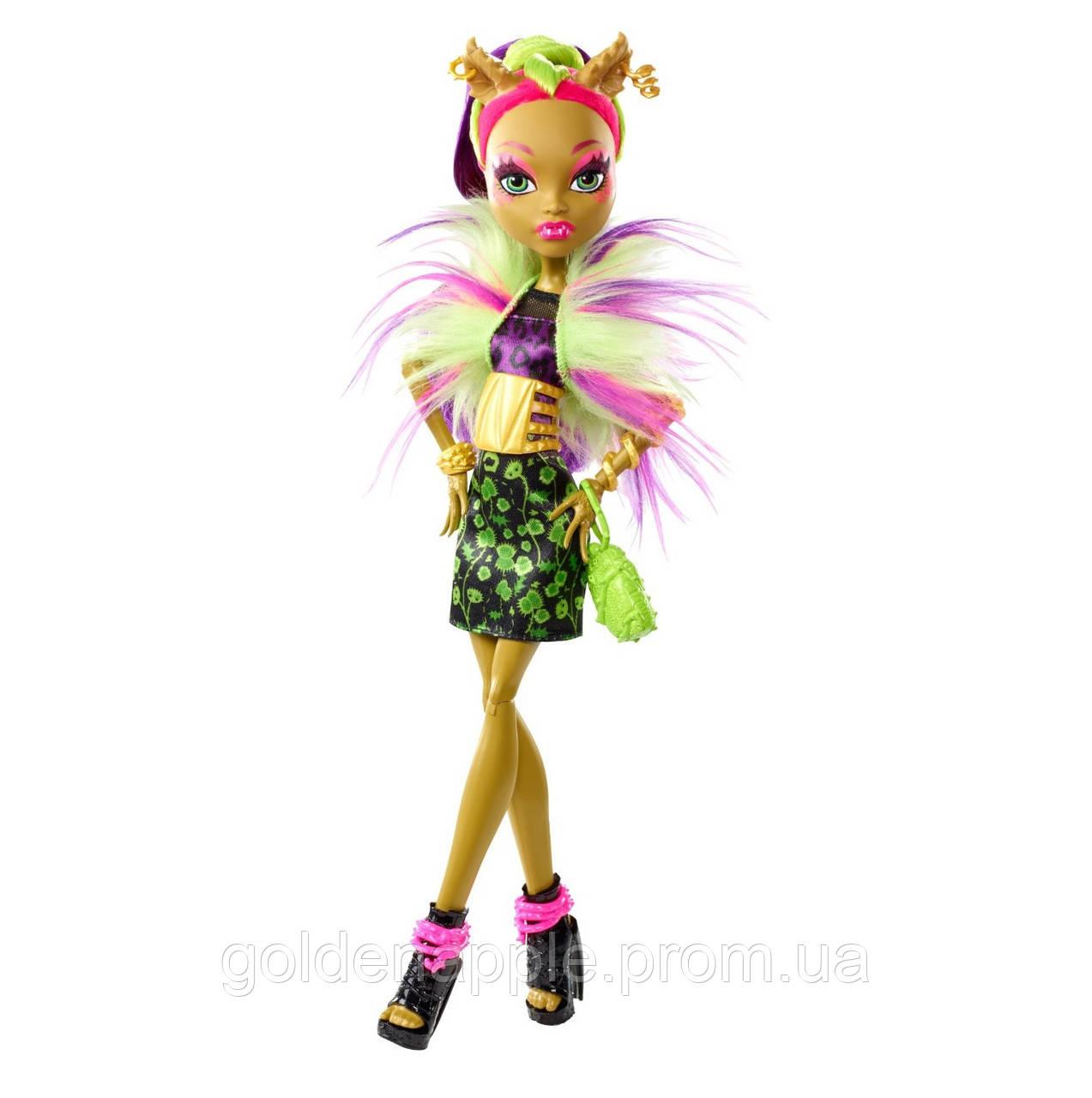 Кукла Монстер Хай Кловенера Слияние Монстров Monster High Clawvenus Freaky Fusion - Интернет магазин   Золотое яблоко в Львове
