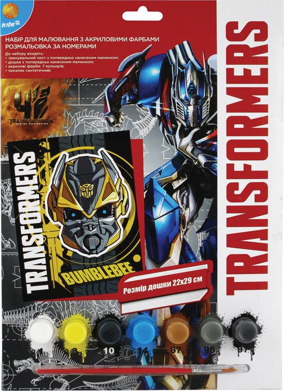 Раскраски по номерам Kite 7 цветов 22х29 Transformers