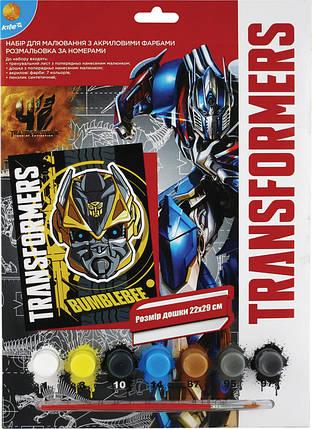 Раскраски по номерам Kite 7 цветов 22х29 Transformers, фото 2