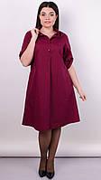 Пальмира. Стильное платье-рубашка plus size. Бордо.