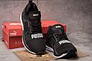 Кроссовки мужские Puma  Ignite Limitless, черные (12345) размеры в наличии ► [  46 (последняя пара)  ], фото 3