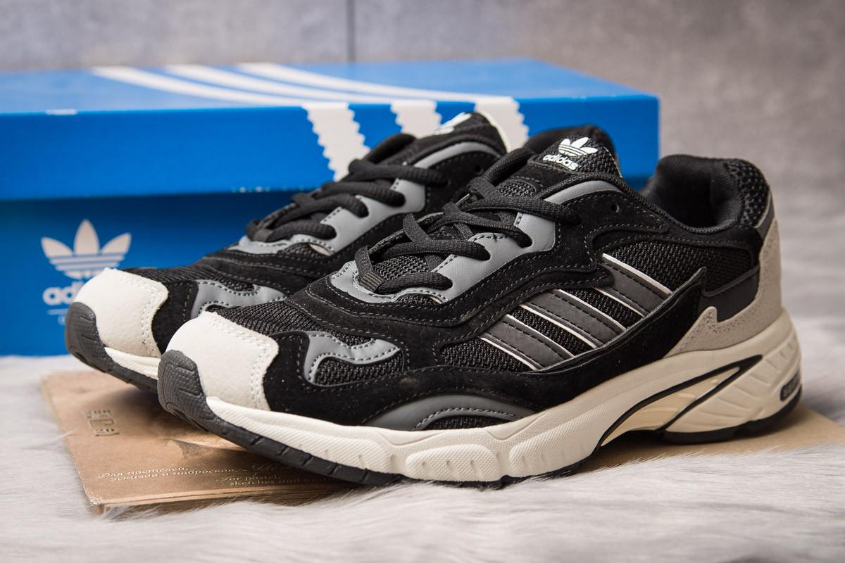Кроссовки мужские Adidas Adiprene, серые (15152) размеры в наличии ► [  43 (последняя пара)  ]