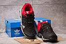 Кроссовки мужские Adidas AX2, черные (15202) размеры в наличии ► [  43 44 45 46  ], фото 3