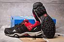 Кроссовки мужские Adidas AX2, черные (15202) размеры в наличии ► [  43 44 45 46  ], фото 4
