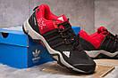 Кроссовки мужские Adidas AX2, черные (15202) размеры в наличии ► [  43 44 45 46  ], фото 5