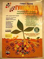 Стимулятор роста,микроудобрение (Гумифилд)