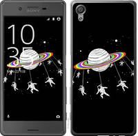 "Чехол на Sony Xperia X F5122 Лунная карусель ""4136c-446-328"""