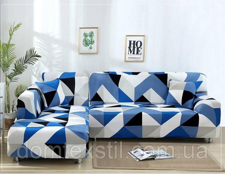 Чехол на угловой диван универсальный из бифлекса  3+2 и 3+3